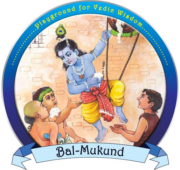 Bal Mukund Logo
